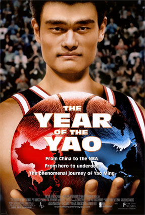 503546the-year-of-the-yao-posters.jpg