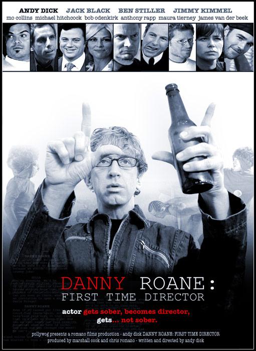 danny_roane_poster.jpg