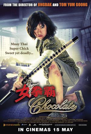 poster-chocolate.jpg